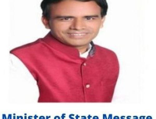 Minister of State (Independent Charge) Message