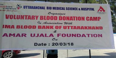Blood Donation Camp Report