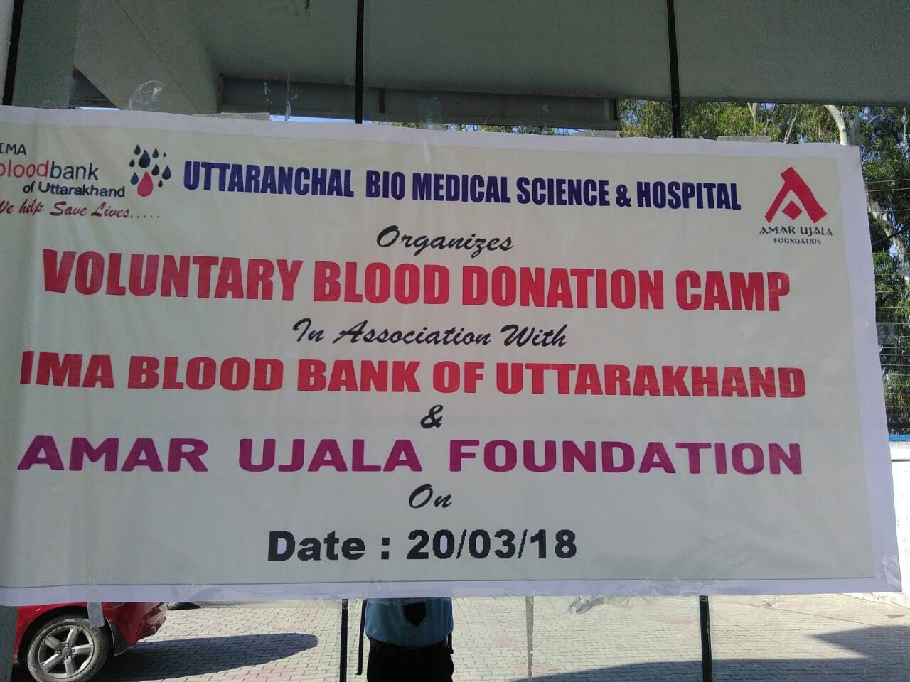 Blood Donation Camp Report 2018